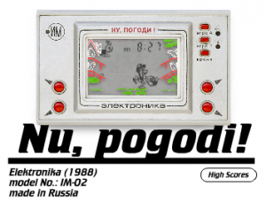 Elektronická hra